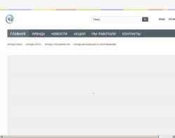 Holmusic - Оренда звуку та світла : сайт - http://holmusic.kiev.ua