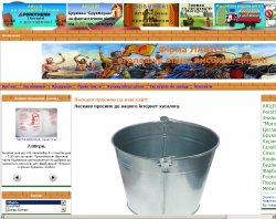 "ООО ФИРМА ""ЛАВИСС"" : сайт - http://laviss.ua"