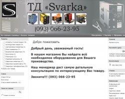 ТД Зварювання : сайт - http://tdsvarka.7910.org