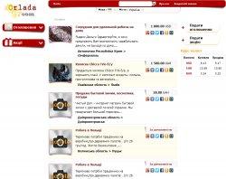 Безкоштовні оголошення України : сайт - http://orlada.com/ua