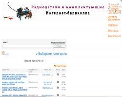 interhara. : сайт - http://interhara.16mb.com/