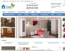 Онлайн каталог меблів фабрики Скай — продаж меблів по Західній Україні за найкращими цінами. : сайт - http://www.skay.lviv.ua