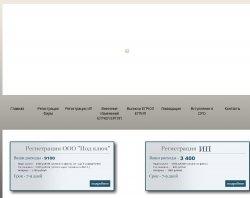 : сайт - http://yrkompaniya.ru