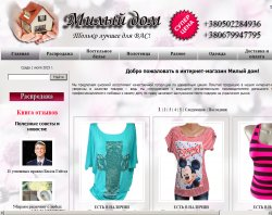 Постiльна бiлизна : сайт - http://miliydom.com.ua/