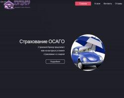 Страхование ОСАГОДНЕПР : сайт - http://osagodnepr.pp.ua/