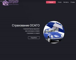 Страхування ОСАГОДНЕПР : сайт - http://osagodnepr.pp.ua/