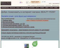 Интернет магазин профессиональной косметики : сайт - http://kosmetiko.in.ua/
