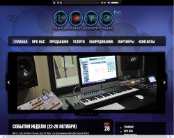 """LOVE INC"" – студия звукозаписи : сайт - http://loveinc.com.ua"
