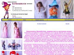 Творча майстерня Чародійка : сайт - http://charodiyka.io.ua