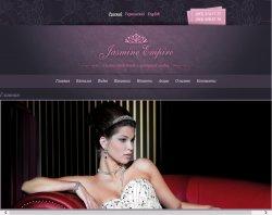 Империя Жасмин - салон свадебной и вечерней моды : сайт - http://jasmine-kiev.com