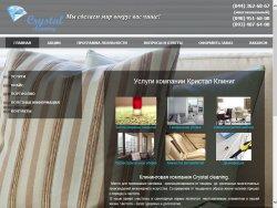 Кристал Клінінг : сайт - http://crystalcleaning.com.ua
