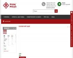 Фолк Мода : сайт - http://folkmoda.net
