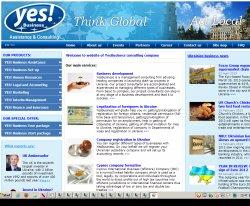 """ТОВ """"Есбізнес"""" : сайт - http://yesbusiness.com.ua/"""