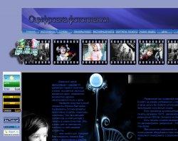 Оцифровка фотоплівки. реставрація фото : сайт - http://www.vowaka.com