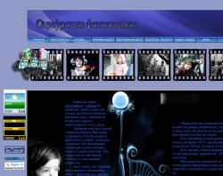 Оцифровка фотопленки. Реставрация фото : сайт - http://www.vowaka.com