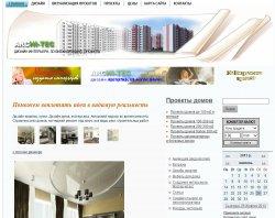 Дизайн квартир, проекти будинків. : сайт - http://www.architec.te.ua