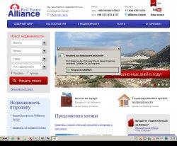 Alliance-Estate нерухомість Північний Кіпр : сайт - http://www.alliance-cyprusproperty.ru