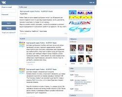 Пост Експрес Львів (POSTEX) : сайт - http://vk.com/postexlviv