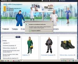 АРК-СПЕЦСЕРВИС : сайт - http://www.ark-spec.com.ua