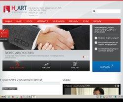H-ART : сайт - http://h-art.com.ua