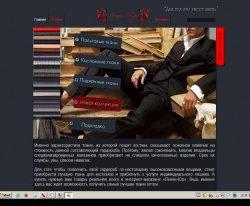 Ленні-Юр : сайт - http://lenniur.com/