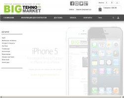 Техно Маркет : сайт - http://www.bigtehnomarket.ru
